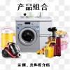 九阳牌家用全自动面条机(CTS-N1)+九阳手感挤压慢速高级榨汁机(JYZ-E6)